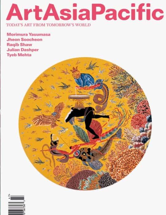 Art Asia Pacific Magazine cover pic