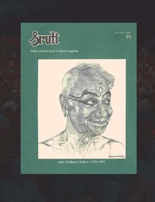 Sruti: The Indian- English Magazine cover pic